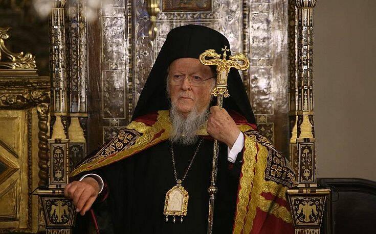 Οικουμενικός Πατριάρχης: Το Φανάρι, όσο λίγο λάδι και αν του απομείνει, δεν θα πάψει να εκπέμπει φως