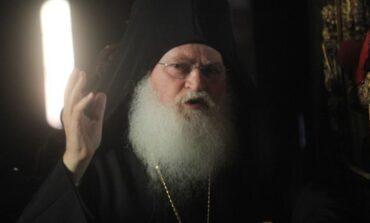 Σε κρίσιμη κατάσταση ο ηγούμενος της Μονής Βατοπεδίου, Εφραίμ