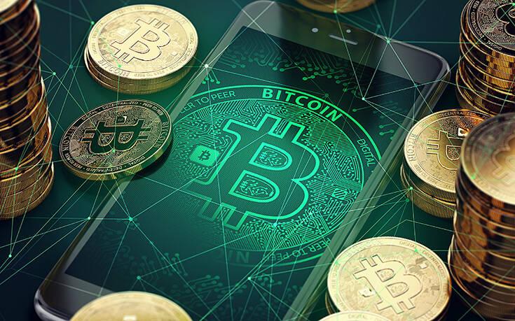 Bitcoin: Το Ελ Σαλβαδόρ το νομιμοποίησε και έγινε η πρώτη χώρα που υιοθετεί κρυπτονόμισμα