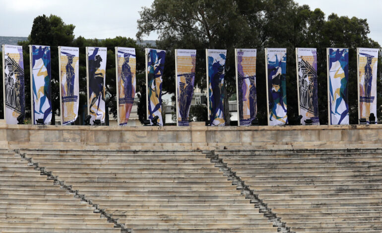 Dior: Ποια θα είναι η Ελληνίδα που θα περπατήσει στην επίδειξη στο Καλλιμάρμαρο