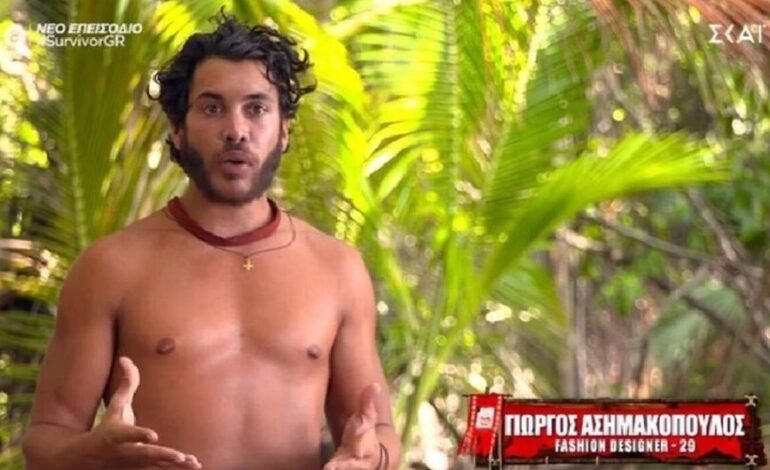 Survivor: Ο Γιώργος Ασημακόπουλος δεν θα κρατήσει ολόκληρη την αμοιβή του