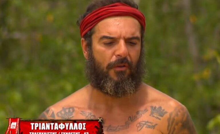 Survivor: Φτάνει Ελλάδα ο Τριαντάφυλλος το μεσημέρι της Δευτέρας