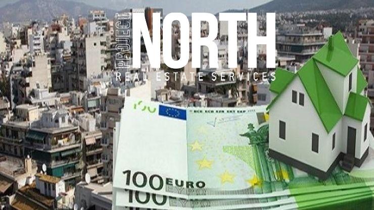 Νέες αντικειμενικές αξίες: Αυξήσεις σε πολλές περιοχές