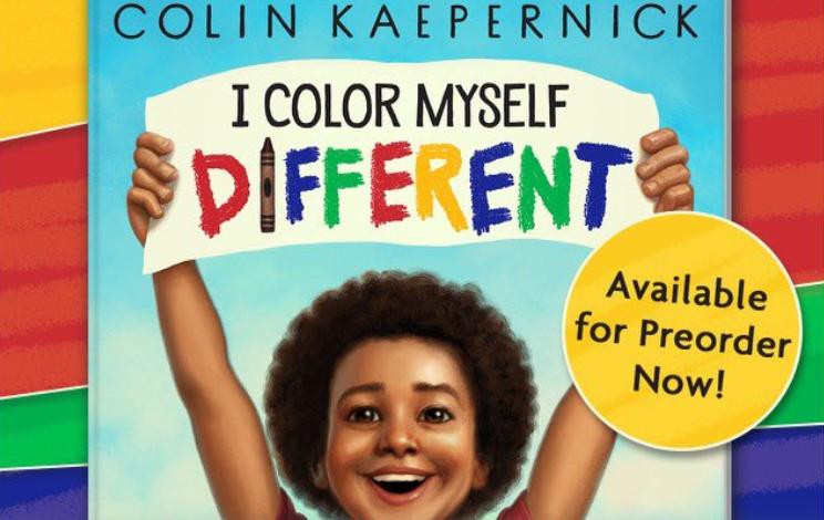 Ένα παιδικό βιβλίο για την ομορφιά του να είσαι «διαφορετικός» από τον Κόλιν Κέπερνικ
