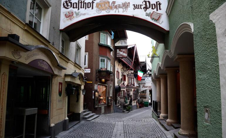 Βαρύ το πλήγμα για την εστίαση της Αυστρίας: Έχασε λόγω κορονοϊού 9 δισ. ευρώ