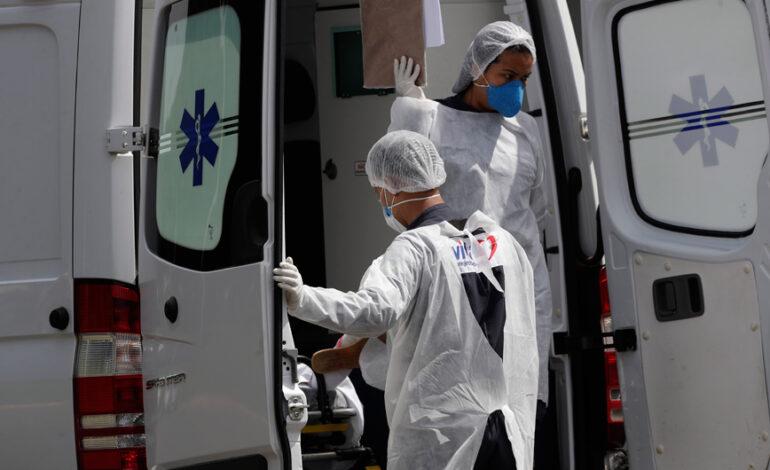 Βραζιλία: Συνεχίσει να θερίζει ο κορονοϊός, πάνω από 27.700 νέα κρούσματα
