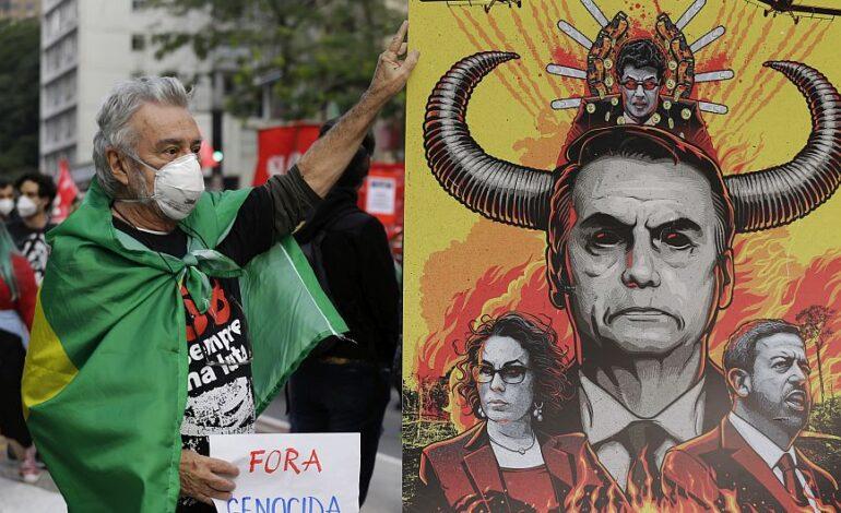Βραζιλία: Χιλιάδες διαδηλωτές ζητούν την παραίτηση του προέδρου Μπολσονάρο