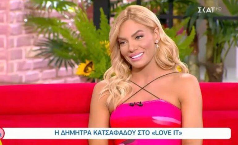 Η Δήμητρα Κατσαφάδου ξάφνιασε την Ιωάννα Μαλέσκου με την ερώτηση για την προσωπική της ζωή
