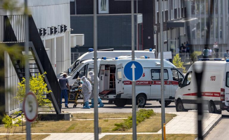 Θλιβερό ρεκόρ για τη Ρωσία: 679 νέοι θάνατοι λόγω κορονοϊού