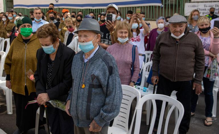Ισραήλ: Δεν συνιστάται τρίτη δόση εμβολίου για ασθενείς με καρκίνο