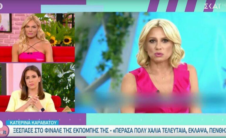 Ιωάννα Μαλέσκου: Στο ακουστικό μπορεί να έχουν καλές προθέσεις αλλά να μην υπάρχει χημεία