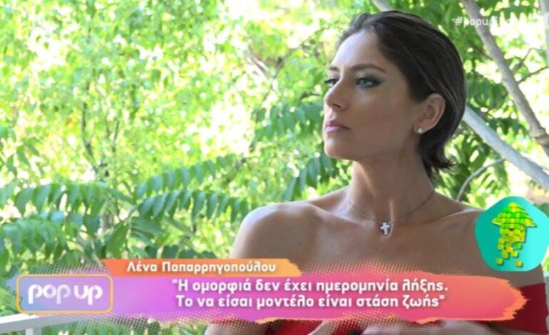 Λένα Παπαρρηγοπούλου: Είμαι υπερήφανη που είμαι Ελληνίδα, κυρίως για την αρχαία ελληνική φιλοσοφία
