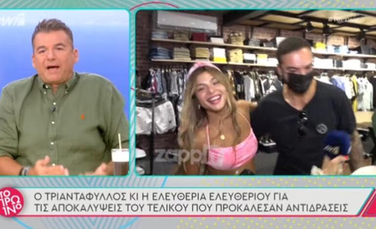 Λιάγκας: Αφού την Ελευθερίου δεν την πειράζει που όλη η Ελλάδα έμαθε τι έκανε με τον Παππά, τι μας νοιάζει εμάς;