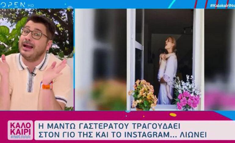 Ο Λάμπρος Κωνσταντάρας πέταξε on air το «καρφί» του με αποδέκτρια τη Ναταλία Γερμανού