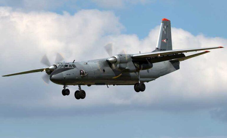 Ρωσία: Αγνοείται αεροπλάνο με 28 επιβάτες