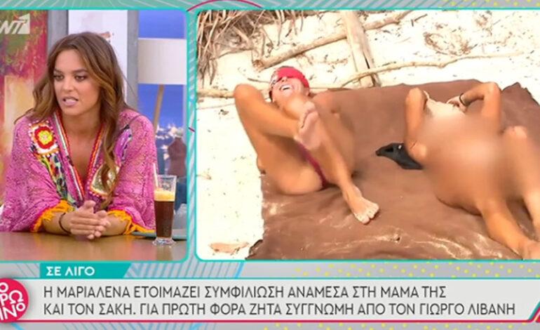 Survivor: Η Καρολίνα Καλύβα μίλησε για τα γυμνά πλάνα στην παραλία του Άγιου Δομίνικου