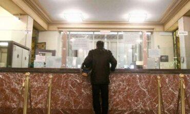Διοικητικό πρόστιμο 50.000 ευρώ σε τράπεζα για χρέωση εξόδων σε στεγαστικό δάνειο