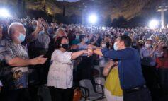 ΣΥΡΙΖΑ: Συνδιάσκεψη εκλογικής συσπείρωσης - Στροφή προς τα αριστερά