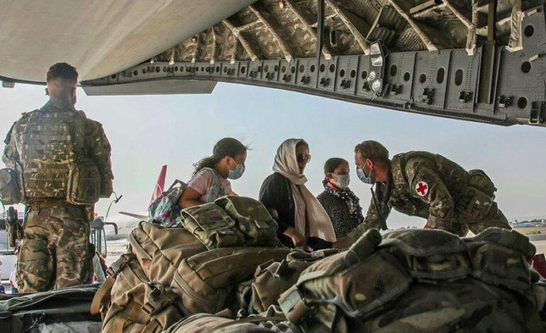 Αφγανιστάν: Σήμερα ολοκληρώνεται η αποστολή απομάκρυνσης αμάχων από τη Μεγάλη Βρετανία
