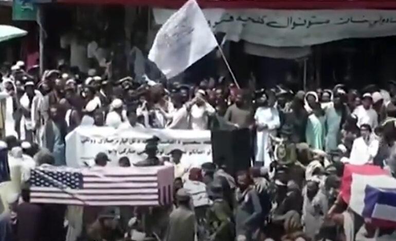 Ταλιμπάν «γιόρτασαν» την αποχώρηση των ΗΠΑ με χλευαστική «κηδεία» των πεσόντων στρατιωτών – Δείτε βίντεο