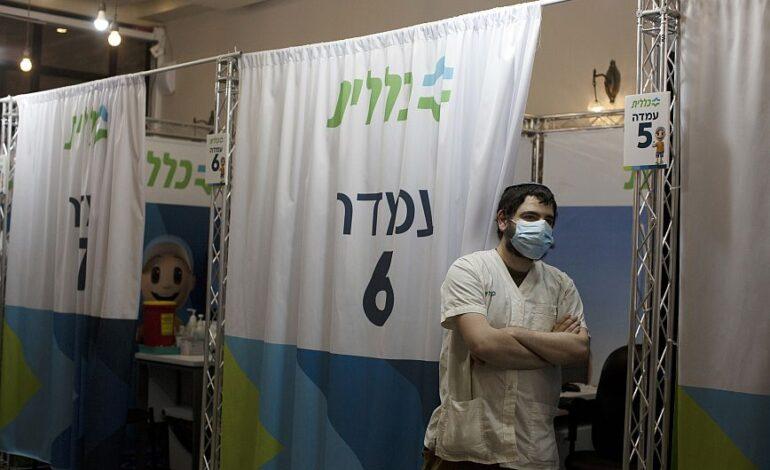 Τρίτη δόση σε όλους τους πολίτες άνω των 12 ετών στο Ισραήλ