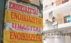 Η North Project σας ενημερώνει : Ο πονοκέφαλος των ανείσπρακτων ενοικίων