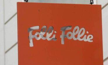 Folli Follie: Στο εδώλιο Δημήτρης, Καίτη, Τζώρτζης Κουτσολιούτσος και ακόμη 10 άτομα