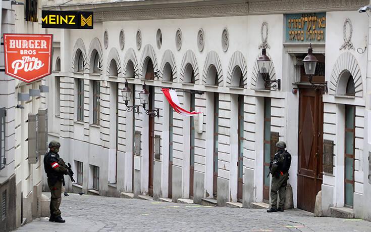Αυστρία: Αυξήθηκαν τα αδικήματα με ακροδεξιό υπόβαθρο