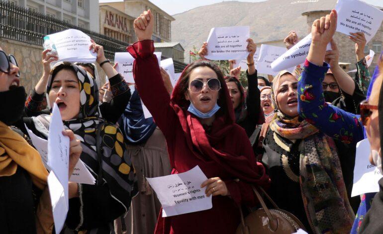 Αφγανιστάν: Επεισόδια σε διαδήλωση στην Καμπούλ υπέρ των δικαιωμάτων των γυναικών