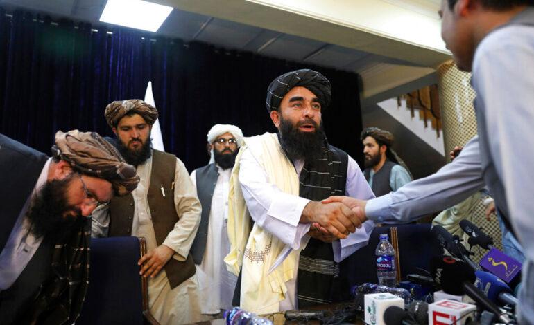 Αφγανιστάν: Οι Ταλιμπάν ισχυρίζονται πως ο ΟΗΕ τους υποσχέθηκε βοήθεια