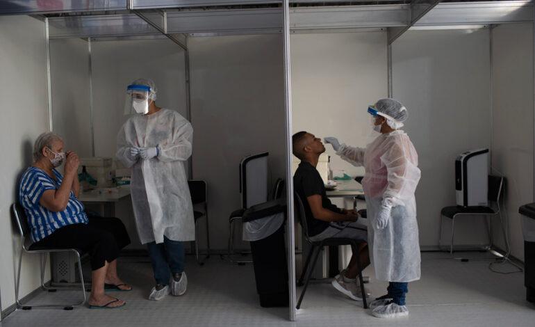 Βελτιώνεται διαρκώς η εικόνα της πανδημίας στη Βραζιλία