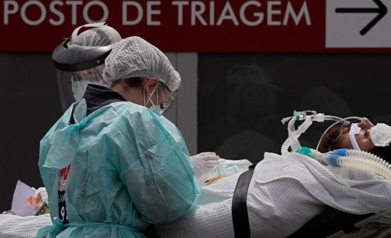 Βραζιλία: 293 νέοι θάνατοι – Σχεδόν 10.000 κρούσματα τις προηγούμενες 24 ώρες