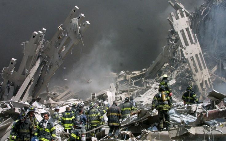 Δυο θύματα των επιθέσεων της 11ης Σεπτεμβρίου αναγνωρίστηκαν 20 χρόνια μετά