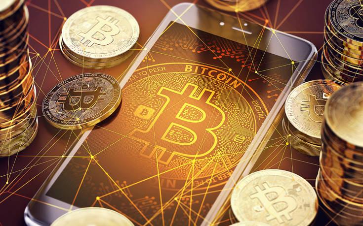 Ελ Σαλβαδόρ: Η πρώτη χώρα που αναγνωρίζει το Bitcoin ως επίσημο νόμισμα