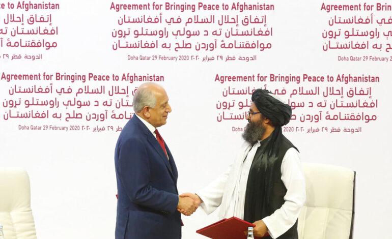 Η Κίνα παρακολουθεί «υποτονικά» τις εξελίξεις στο Αφγανιστάν και την μεταβατική κυβέρνηση