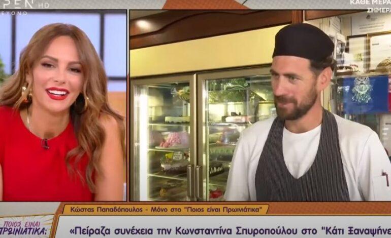 Κώστας Παπαδόπουλος: Ο Αλέξης Παππάς πήρε τριώροφο σπίτι με τα χρήματα από το Bachelor
