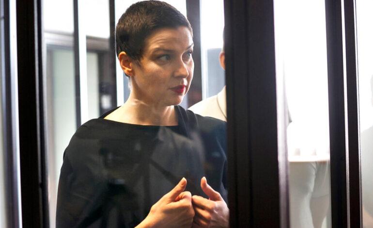 Λευκορωσία: Καταδικάστηκε σε κάθειρξη 11 ετών η ηγέτιδα της αντιπολίτευσης Μαρία Κολεσνίκοβα