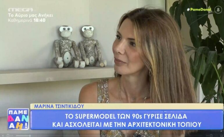 Μαρίνα Τσιντικίδου: Ήξερα από νωρίς ότι δεν με ενδιαφέρει η μητρότητα