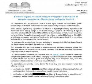 «Οχι» και από το Ευρωπαϊκό Δικαστήριο στο αίτημα Ελλήνων υγειονομικών κατά του υποχρεωτικού εμβολιασμού