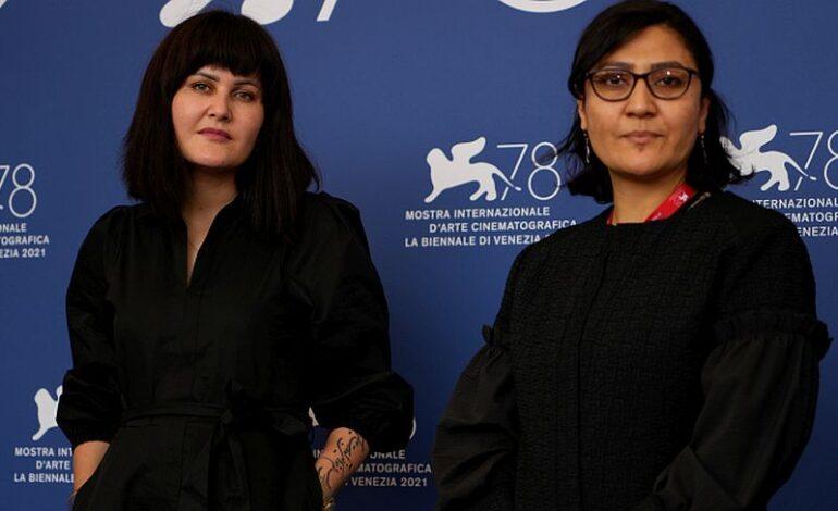 Φεστιβάλ της Βενετίας: «Βοηθήστε μας», Αφγανές κινηματογραφίστριες κάνουν έκκληση