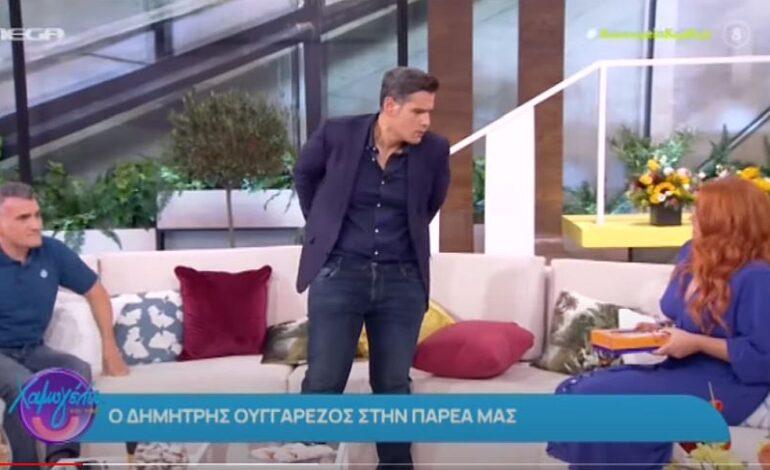 Χρηστίδου και Ουγγαρέζος έλυσαν την παρεξήγηση μεταξύ τους στον αέρα της εκπομπής