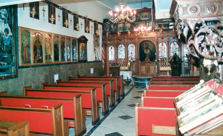 11η Σεπτεμβρίου 2001: Λειτουργεί ξανά ο Ελληνορθόδοξος ναός του Αγίου Νικολάου στη Νέα Υόρκη