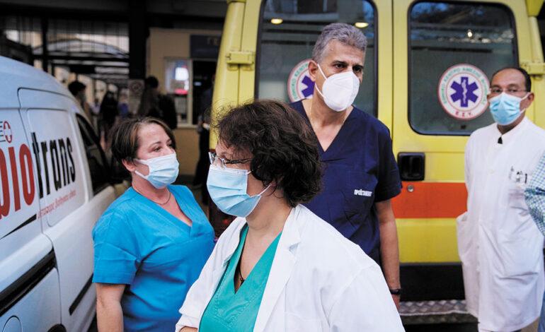 Κύμα αναστολών υγειονομικών – Εκτιμήσεις για 10.000 ανεμβολίαστους εργαζομένους