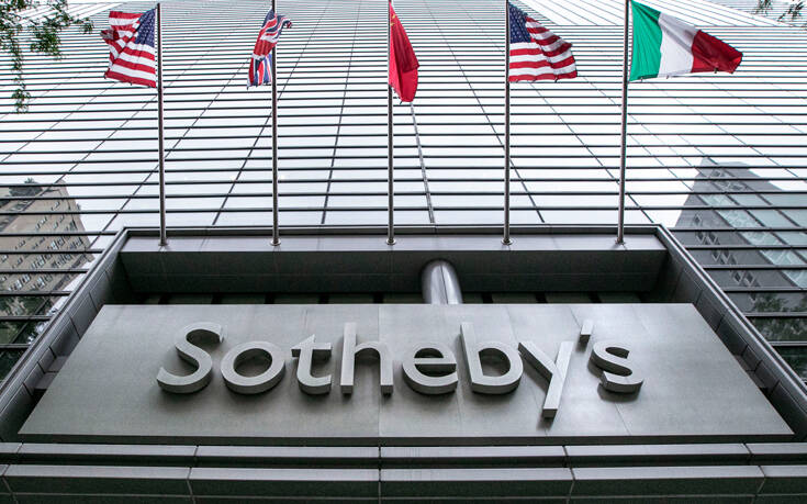 O Sotheby's κέρδισε το δικαίωμα πώλησης έργων τέχνης των Μακλόου