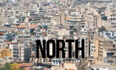 Η North Project σας ενημερώνει : Αντίστροφη μέτρηση για τον ΕΝΦΙΑ - Τελευταία ευκαιρία για αλλαγές στο Ε9