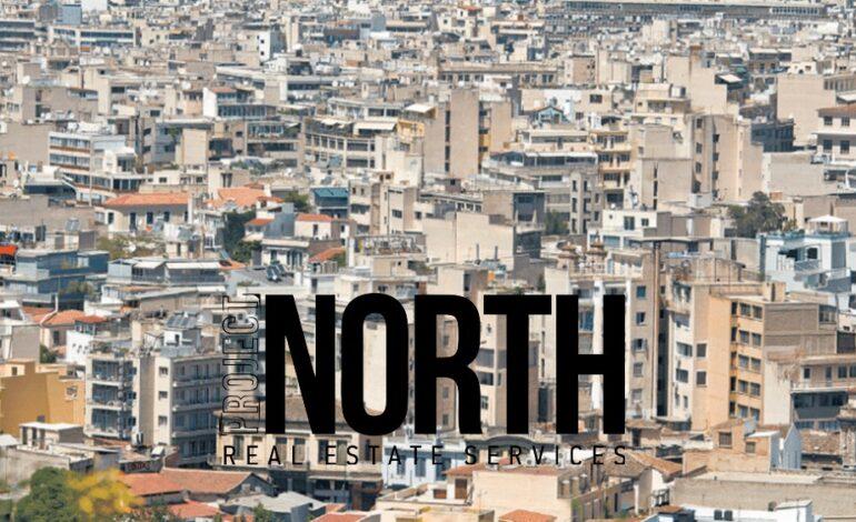 Η North Project σας ενημερώνει : Αντίστροφη μέτρηση για τον ΕΝΦΙΑ – Τελευταία ευκαιρία για αλλαγές στο Ε9
