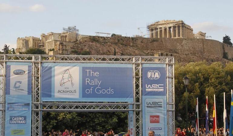Ράλι Ακρόπολης 2021: Κλειστό το κέντρο της Αθήνας, όλες οι κυκλοφοριακές ρυθμίσεις